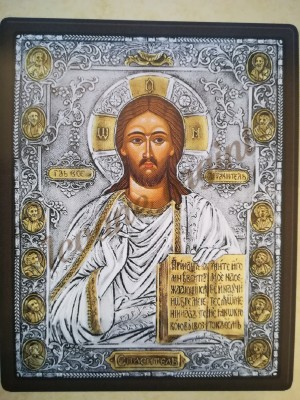 "Icoana din argint ""Isus"" (33x26.5 cm) cod 204-12"