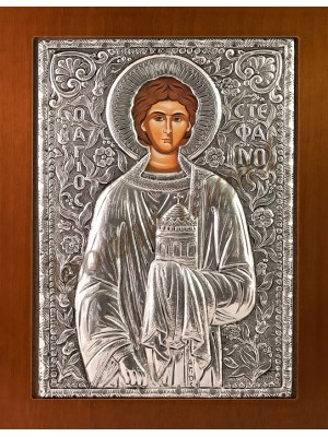 "Icoana din argint ""Sfantul Stefan"" (21.8x16 cm) cod 102-28"