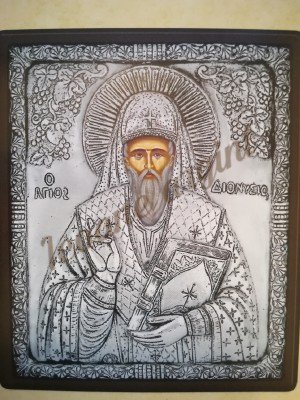 "Icoana din argint ""Sf Dionisie"" (30x25 cm) cod 204-13"